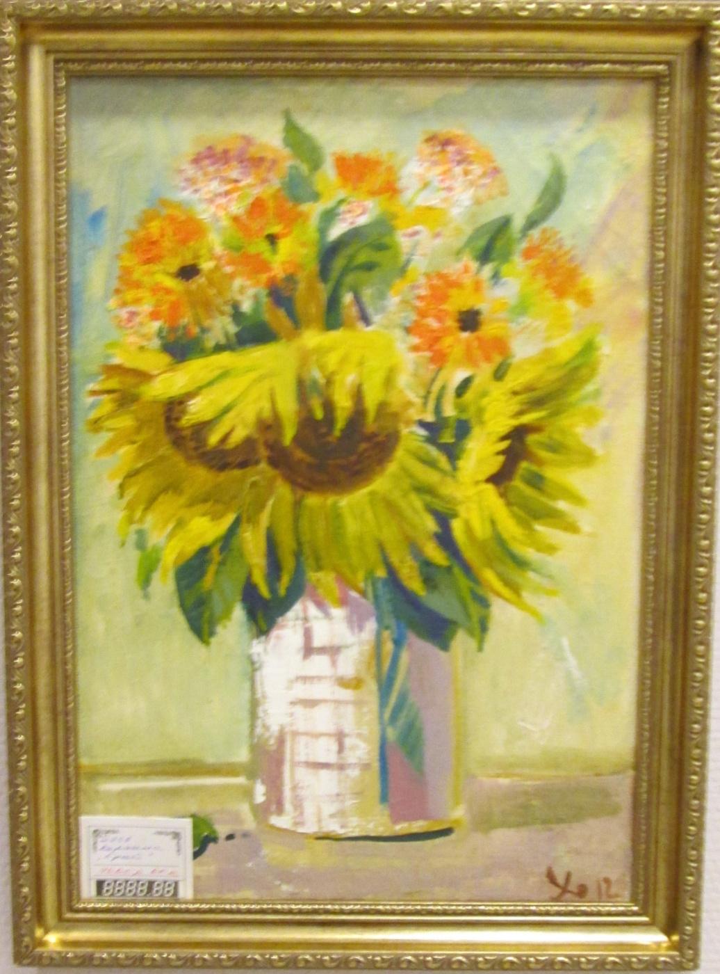 Yuri Ukolov. Bouquet with sunflowers.