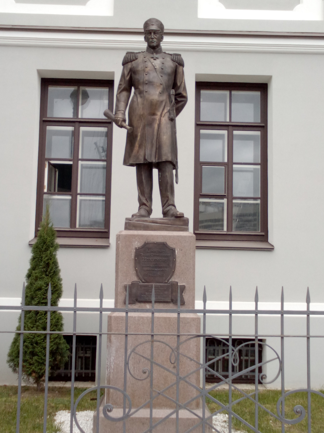 "Алексей Гришанков (Alegri). ""Naval commander"""