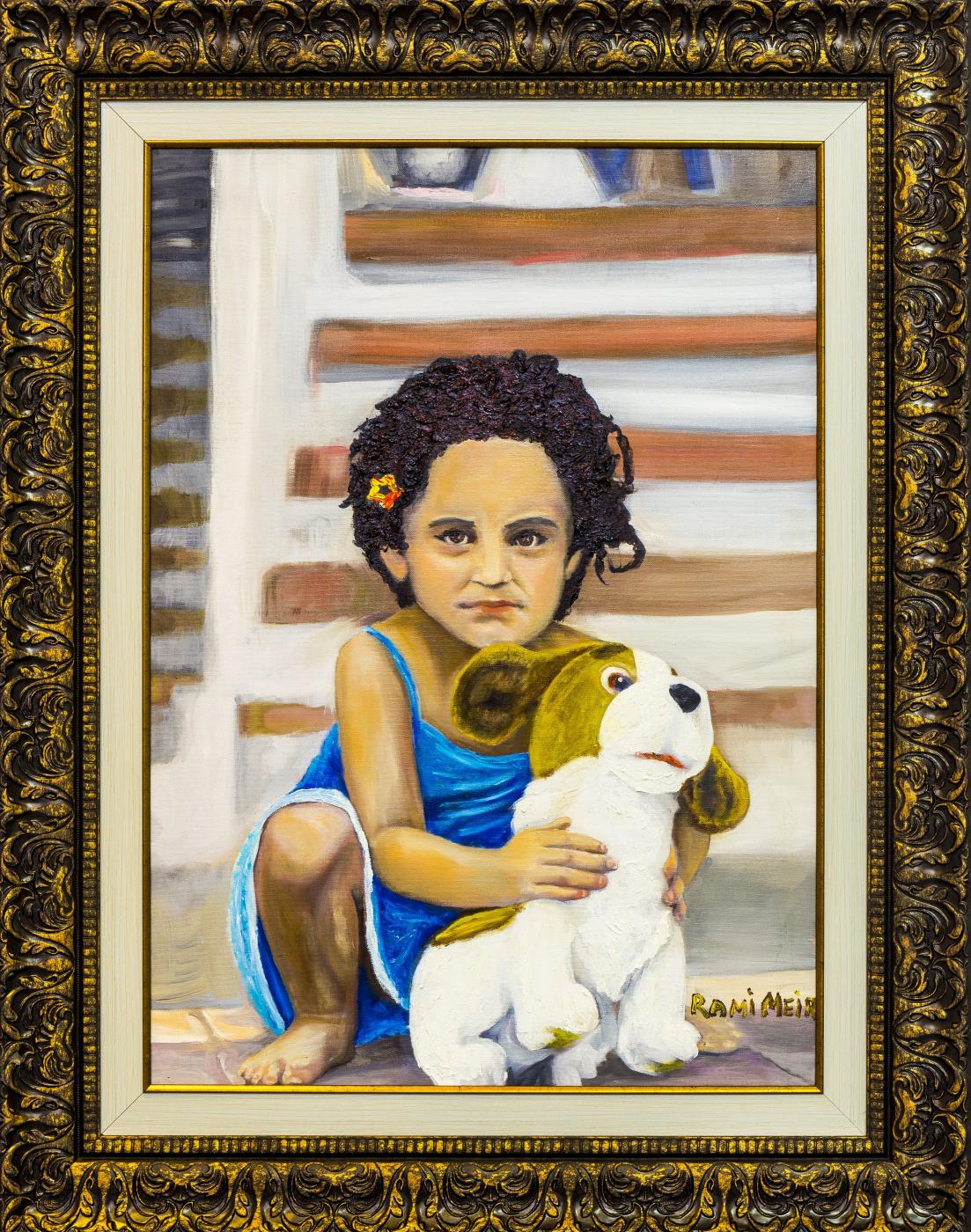 Rami Meir. Princess romily