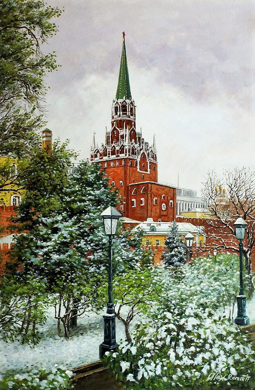 Alexander Romm. Early snow in Moscow. View of the Kremlin from the Alexander Garden