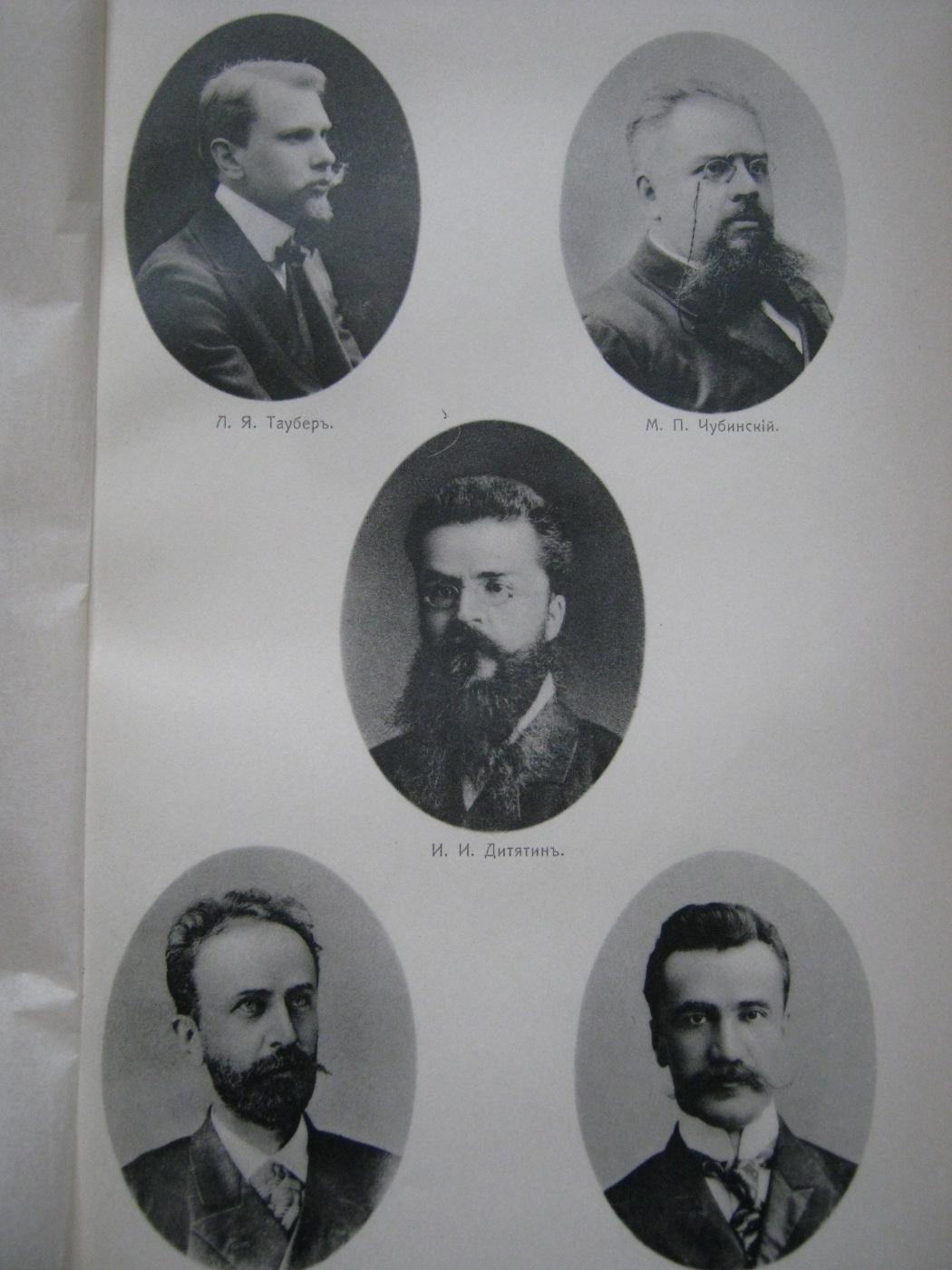 "Alexey Grishankov (Alegri). ""Portraits of professors of the Law Faculty of Kharkov University"", 1805-1905 (8)"