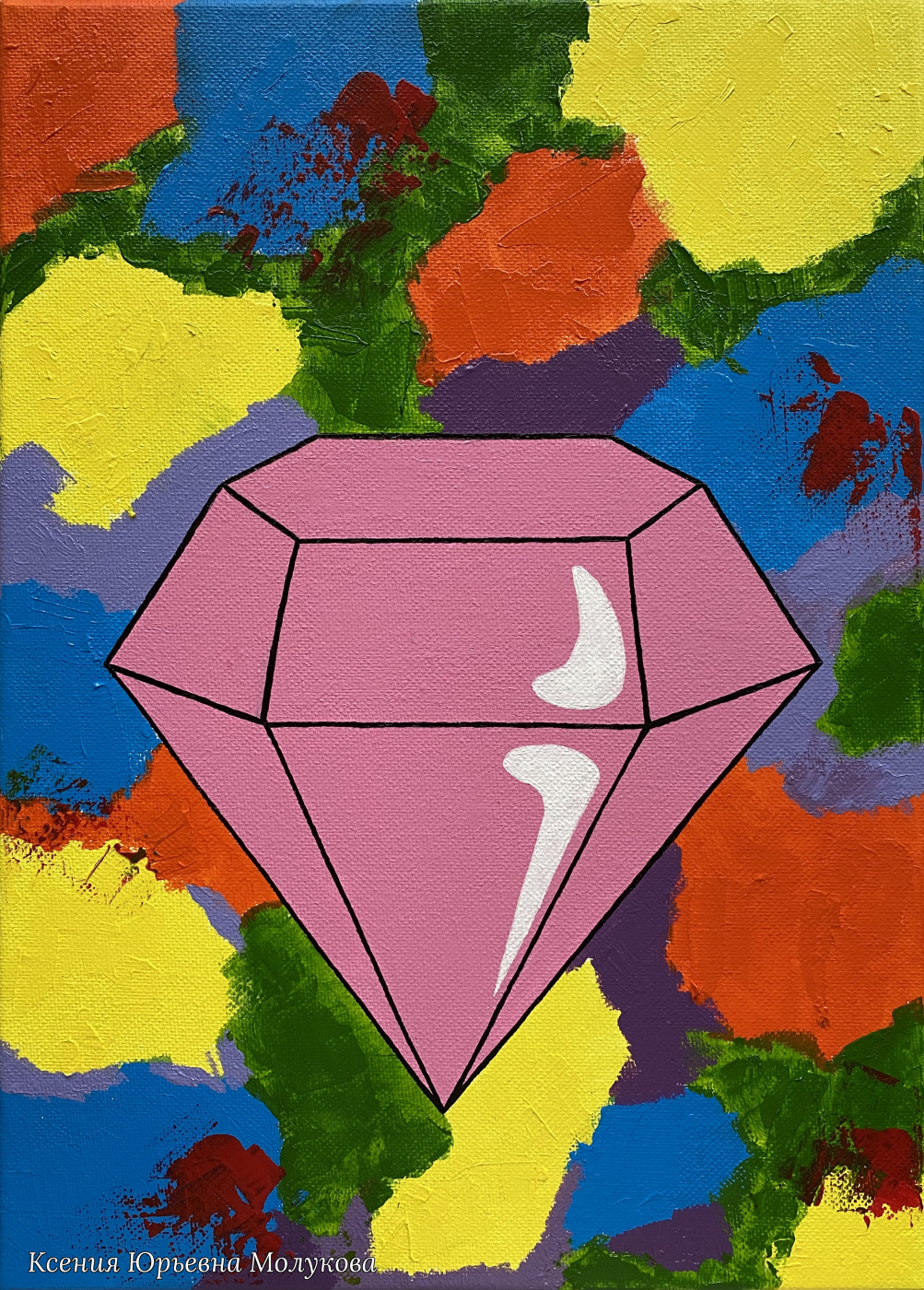 Ksenia Yurievna Molukova. Pink diamond