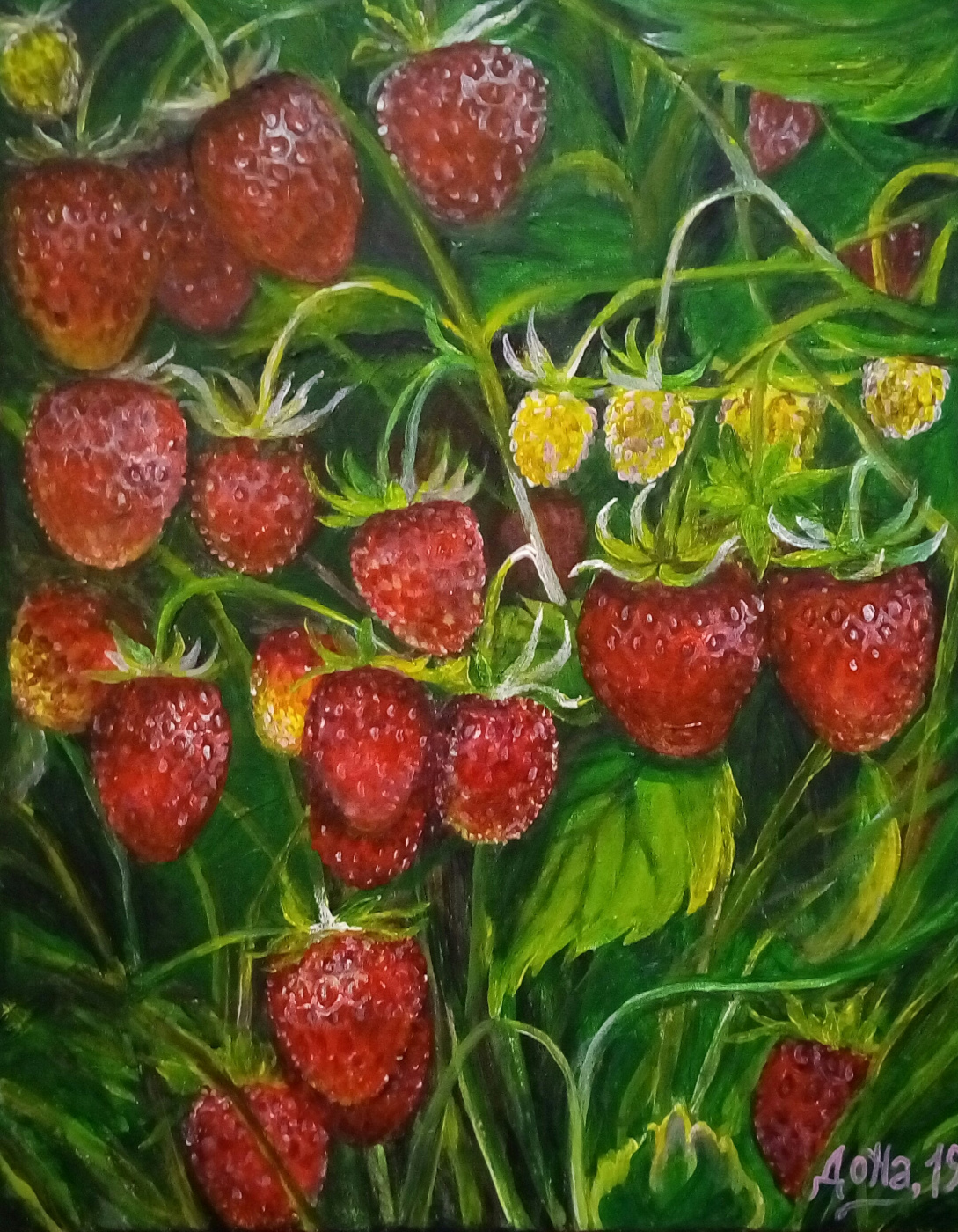 Natalia Anatolyevna Leisure. Strawberry paradise.
