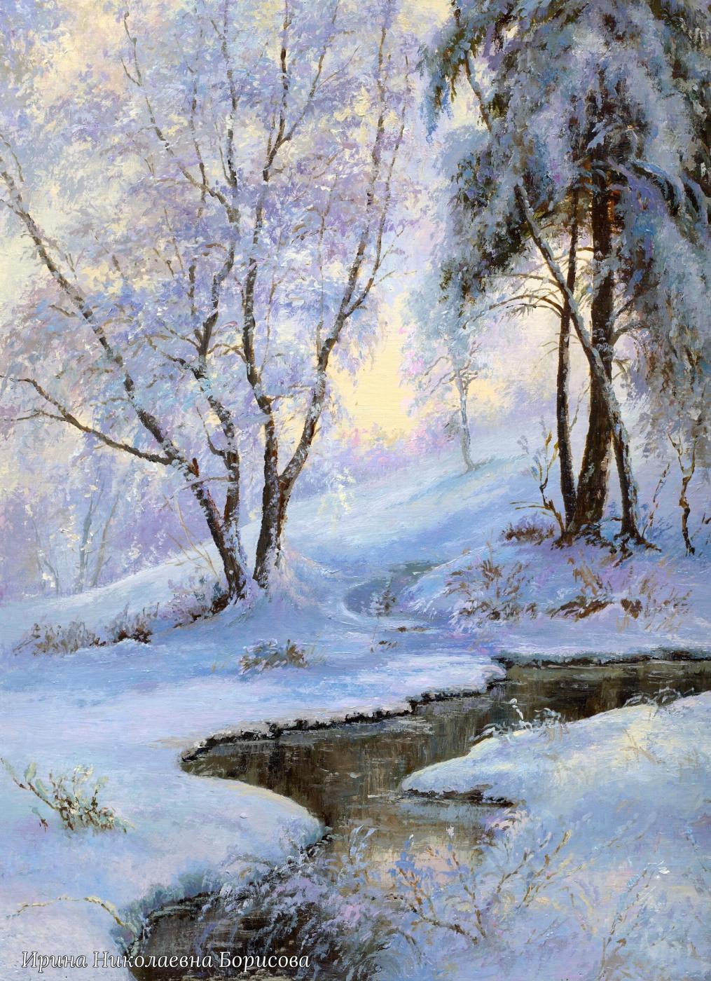 Irina Nikolaevna Borisova. Зима пришла.
