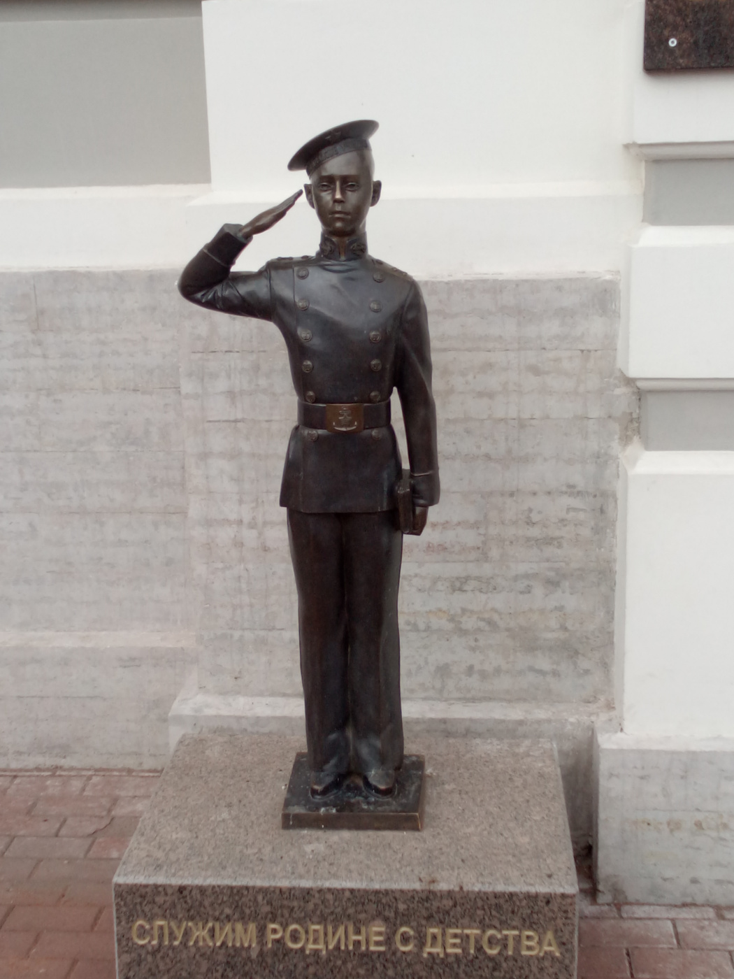 Алексей Гришанков (Alegri). Brave Cadet
