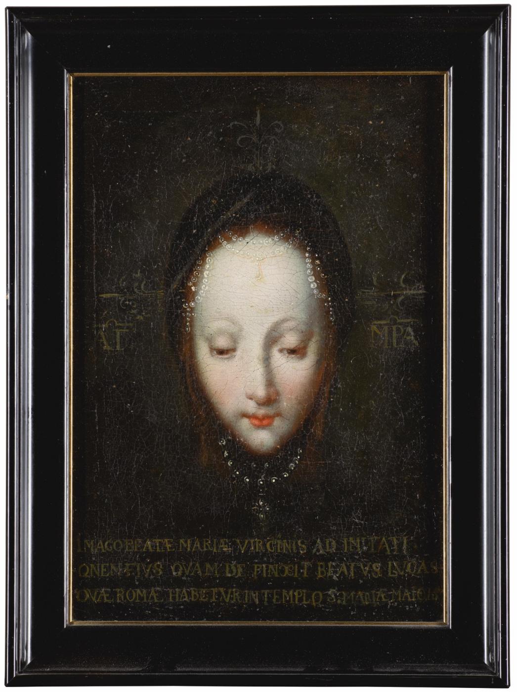 Unknown artist. ICON PORTRAIT OF THE VIRGIN