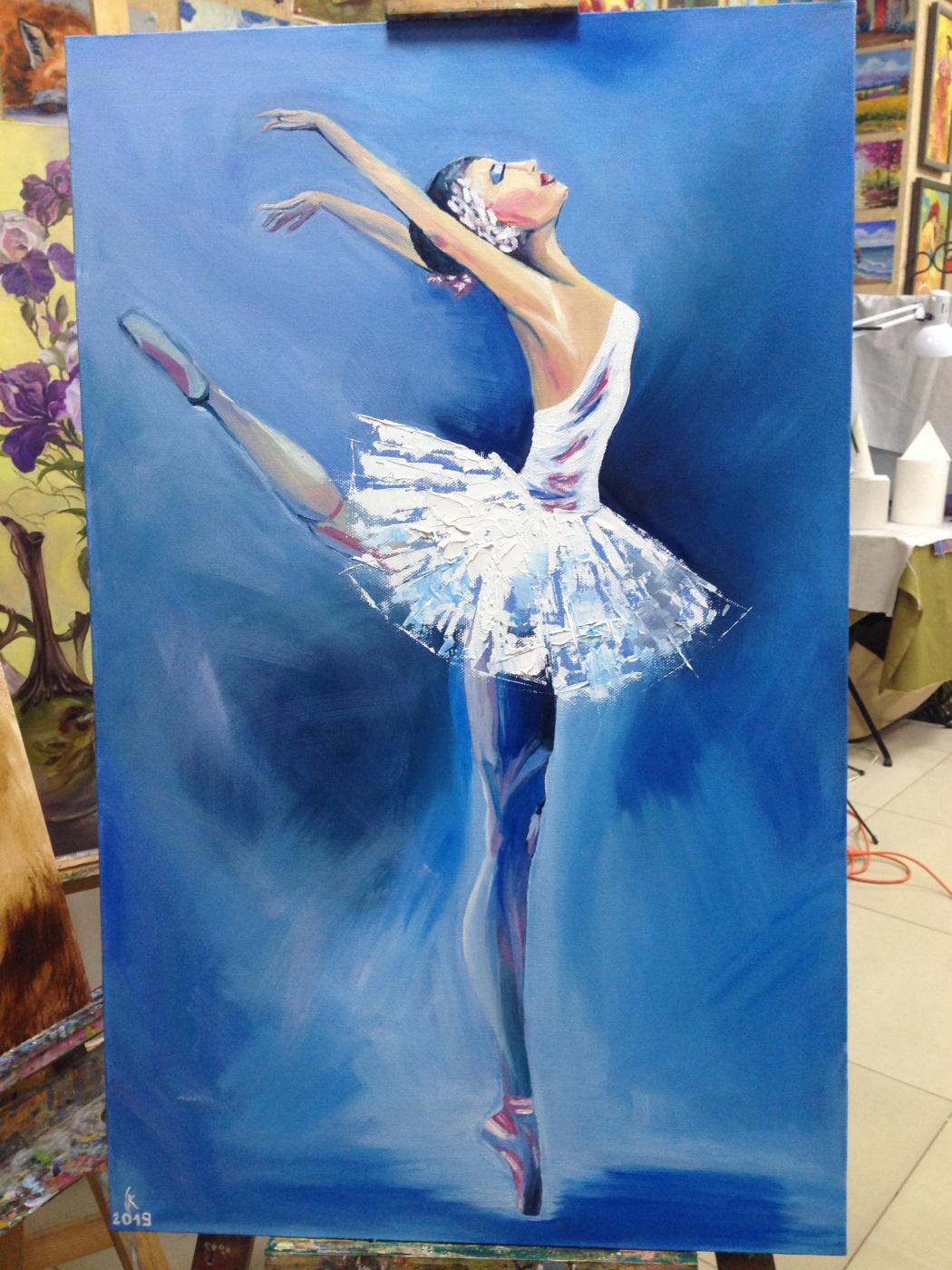 Christine Gray. Ballerina