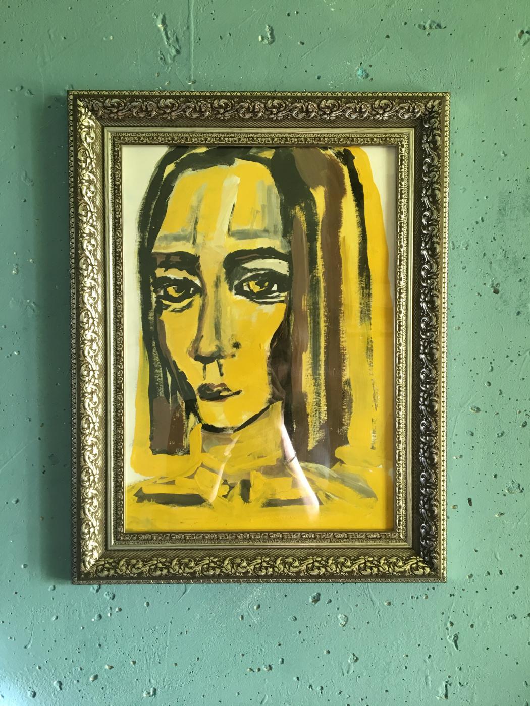 Julia Rashidovna Akhmetova-Walter. Self-portrait