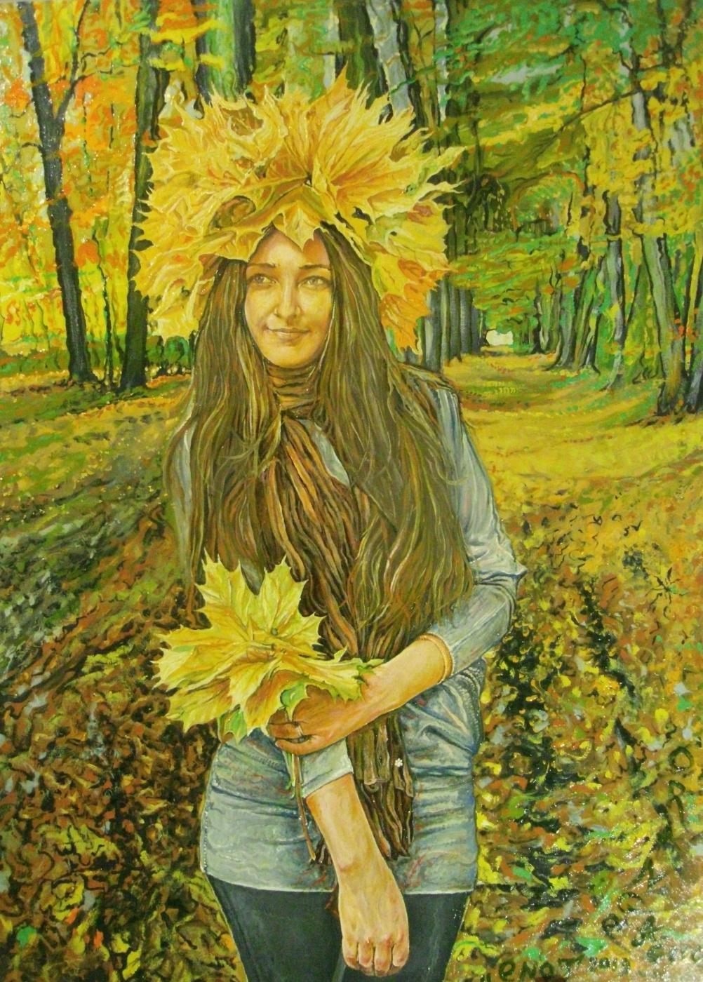 Andrii Herhelezhyu. Autumn shadows