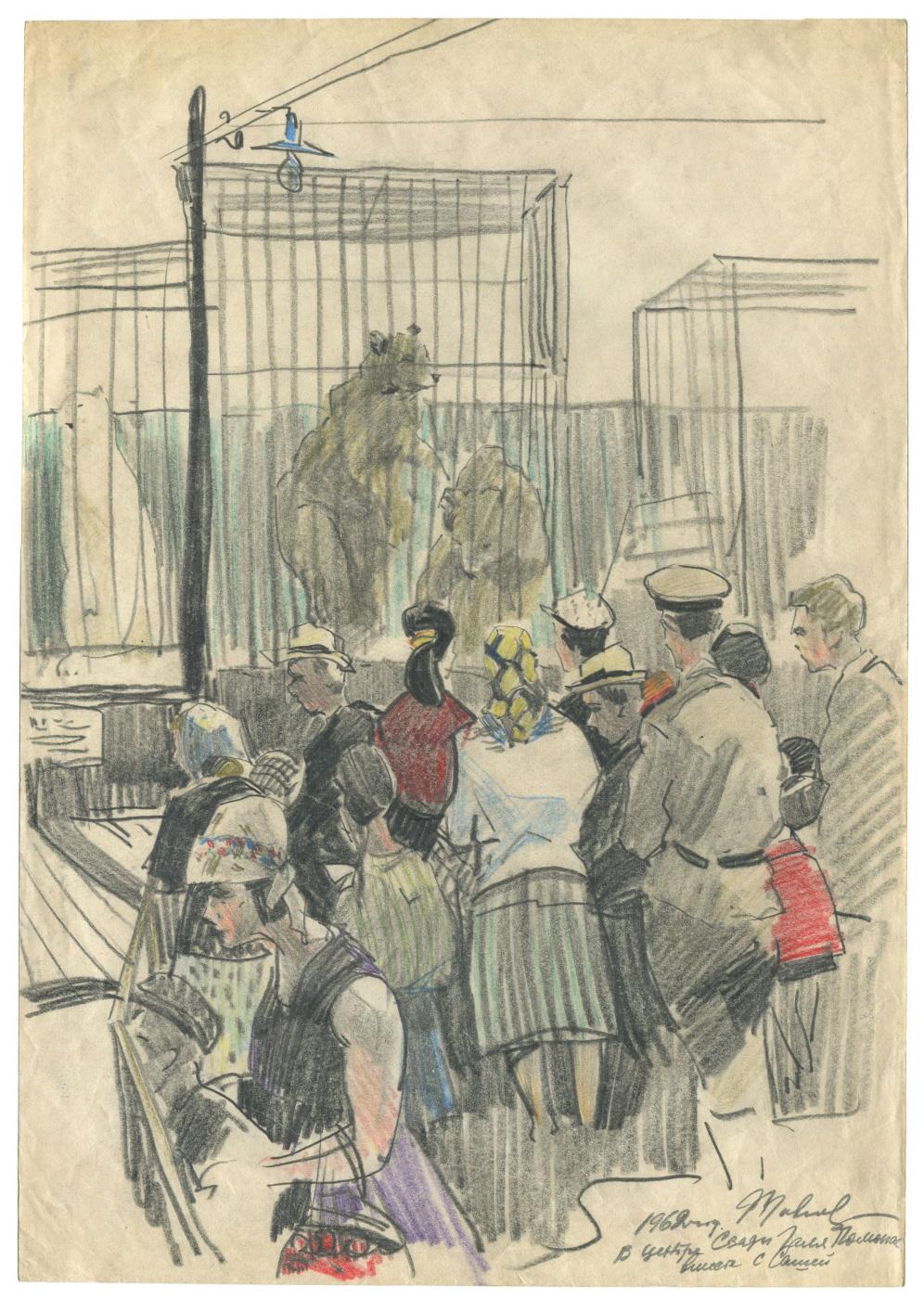 Alexandrovich Rudolf Pavlov. Sketch in the zoo. Color pencils on paper. Chelyabinsk. 1962