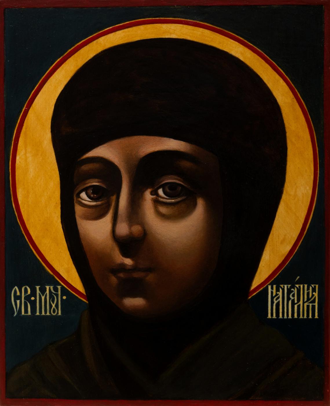 Pavel Leonidovich Korzukhin. The image of the holy Martyr Natalia