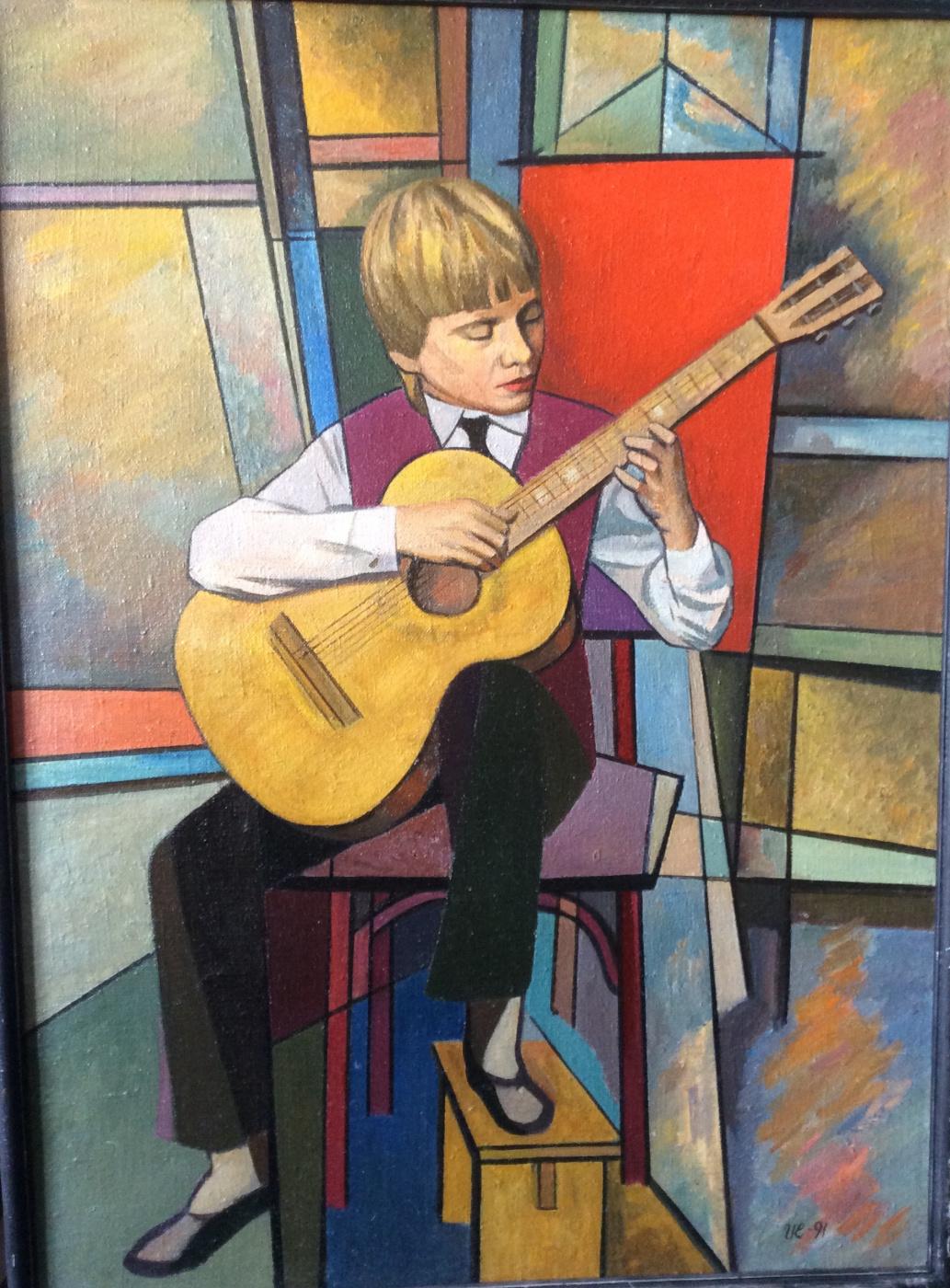 Ivan Ivanovich Eskov. Young musician