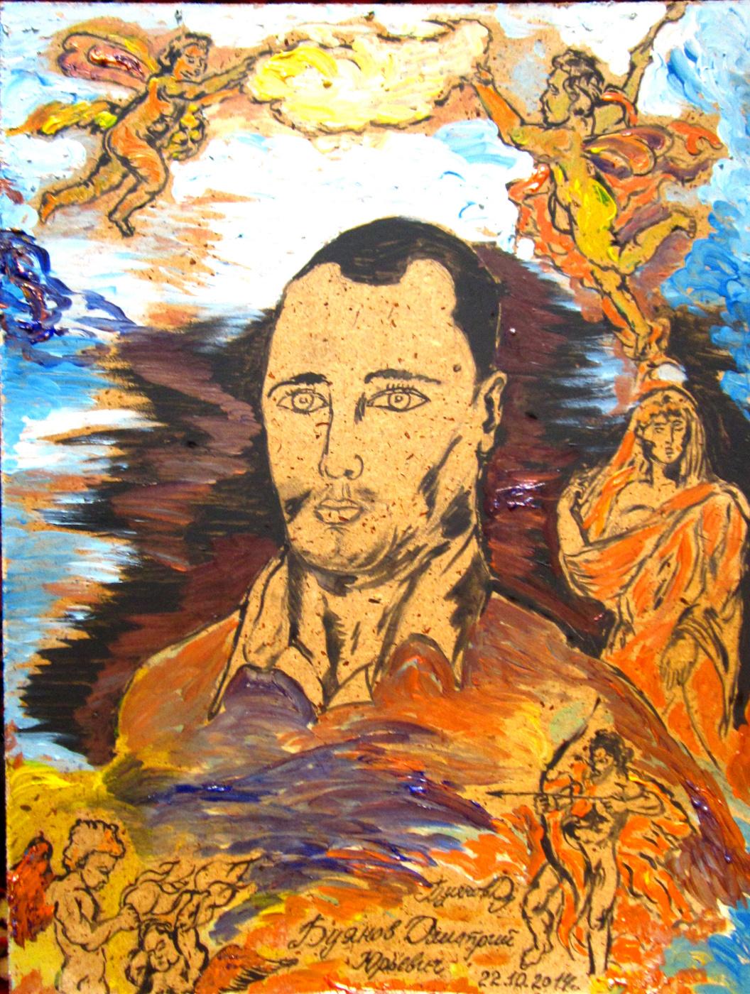 Дмитрий Юрьевич Буянов. A Self-Portrait Of The Artist Dmitry Buyanova