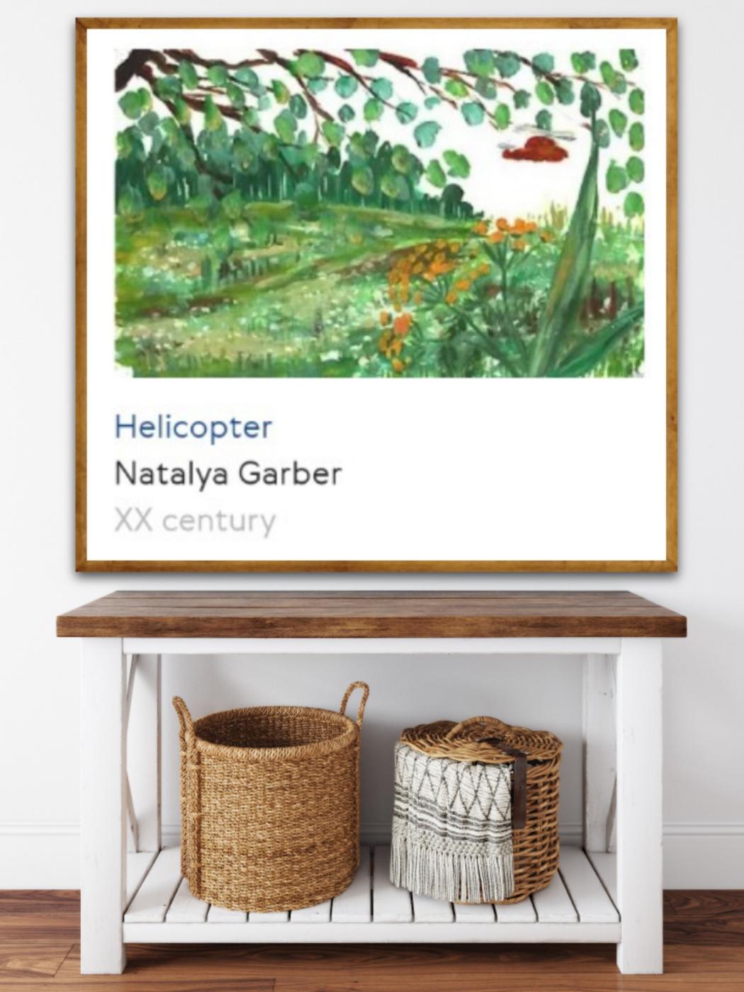 Natalya Garber. Helicopter. Hallway work