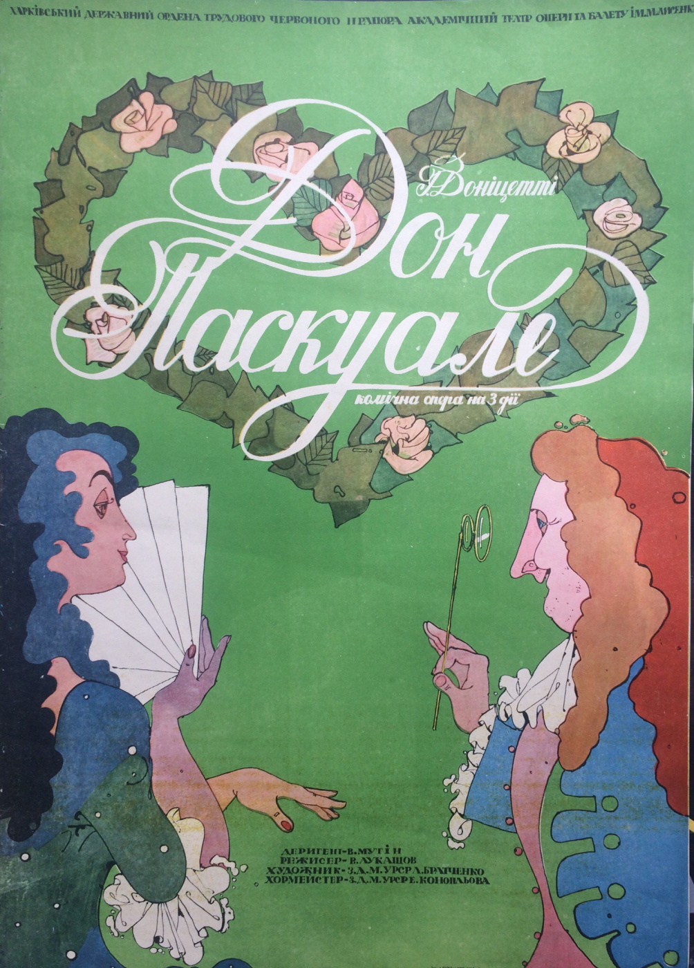 "Unknown artist. Playbill for the play ""Don Pasquale"""