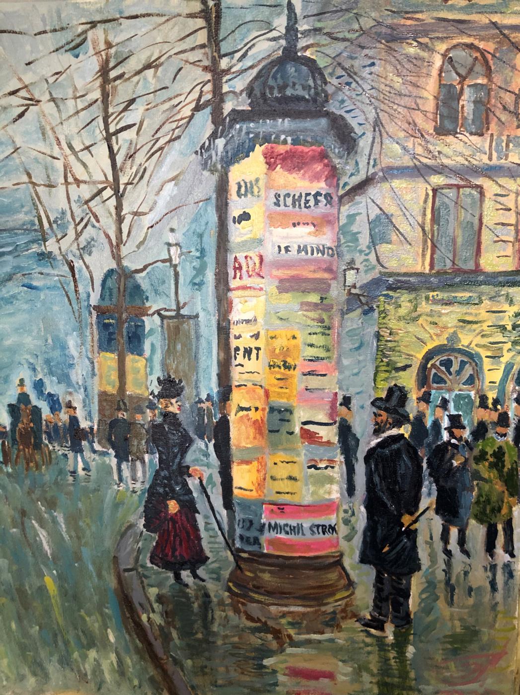 Sergey Vladimirovich Sebini. Parisian streets. Variation based on Beraud.