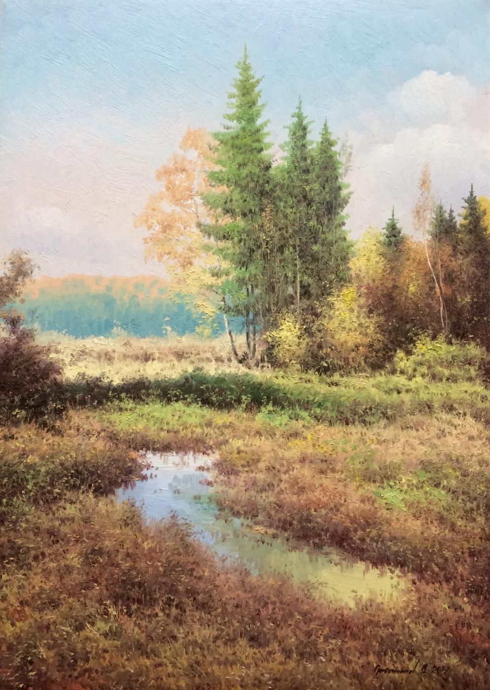 Vasily Ivanovich Gribennikov. Autumn sunny day