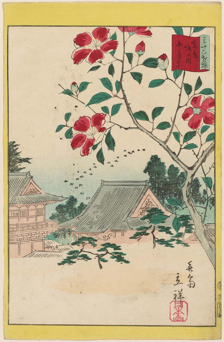 Утагава Хиросигэ II (Сигенобу). Камелия в Хориноучи в Восточной столице