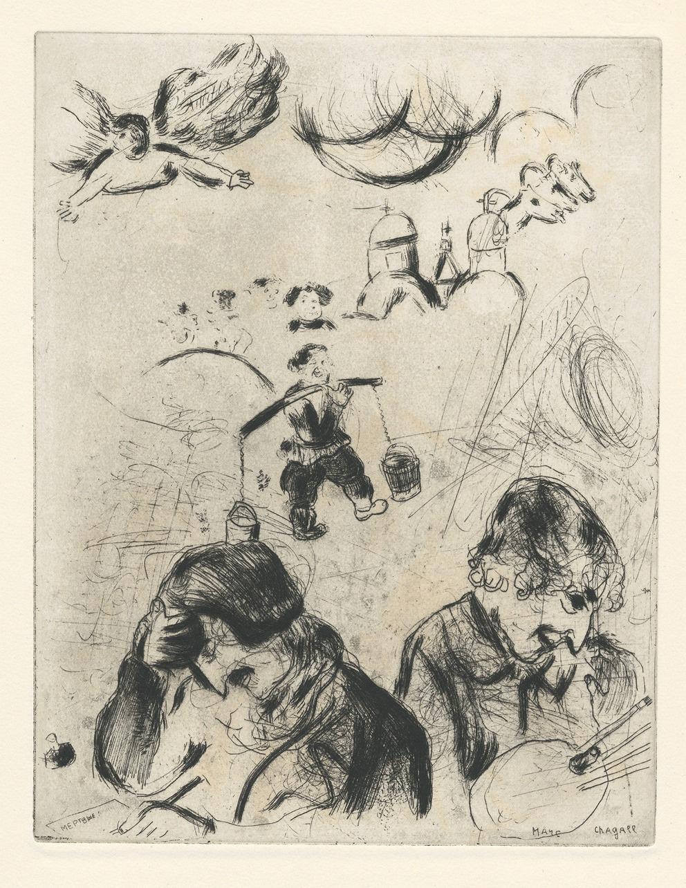 Marc Chagall. Gogol and Chagall