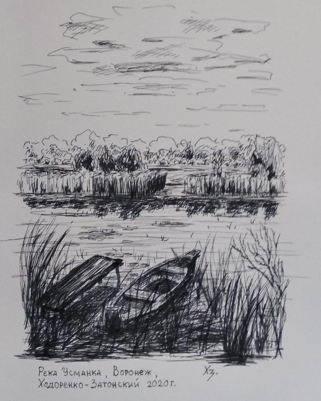 Sergei Nikolayevich Khodorenko-Zatonsky. Usmanka River