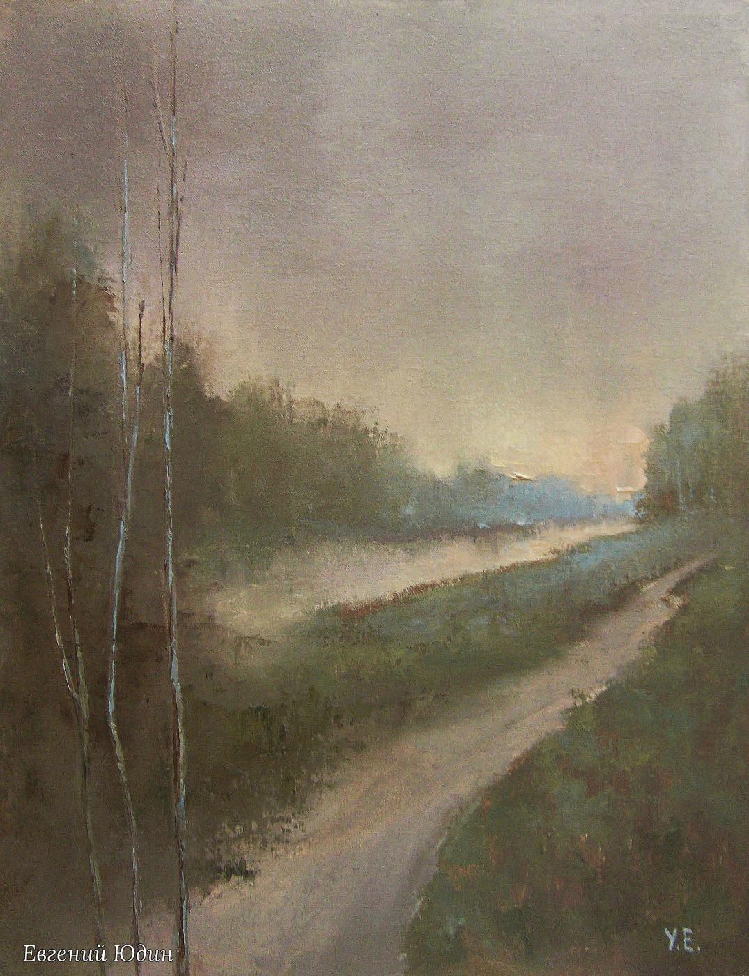 Evgeny Yudin. Road