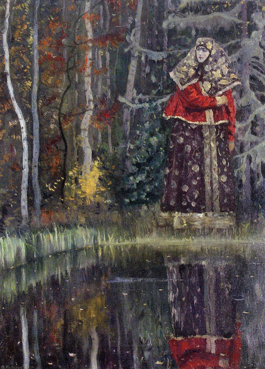 Михаил Васильевич Нестеров. Над озером