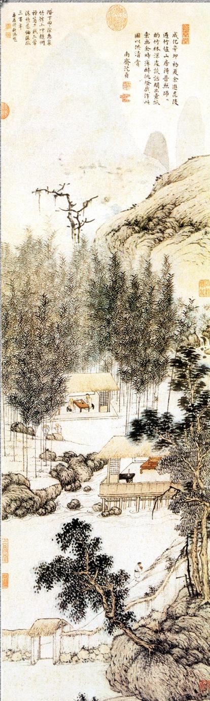 Шен Жень. Пейзаж 029