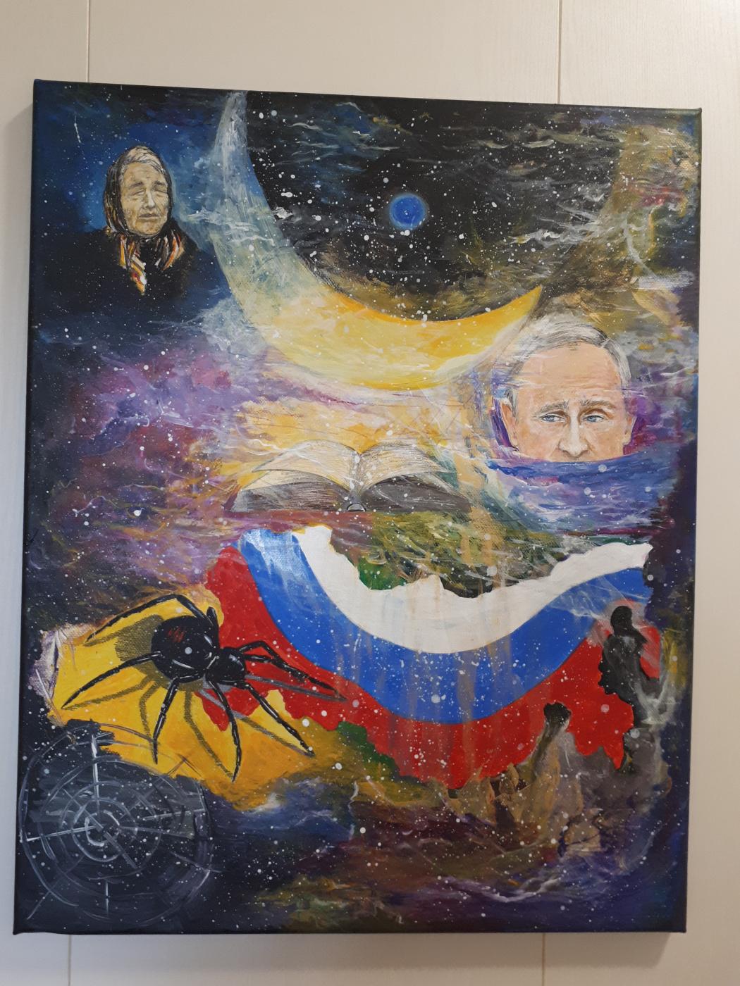 Patimat Tagirovna Magomedova. Mission Possible