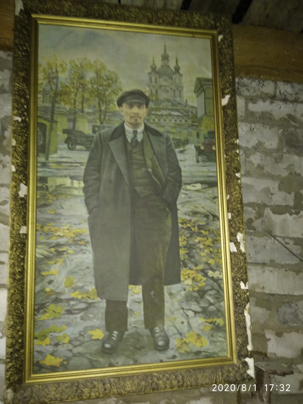 Brodsky. Lenin against the background of Smolny