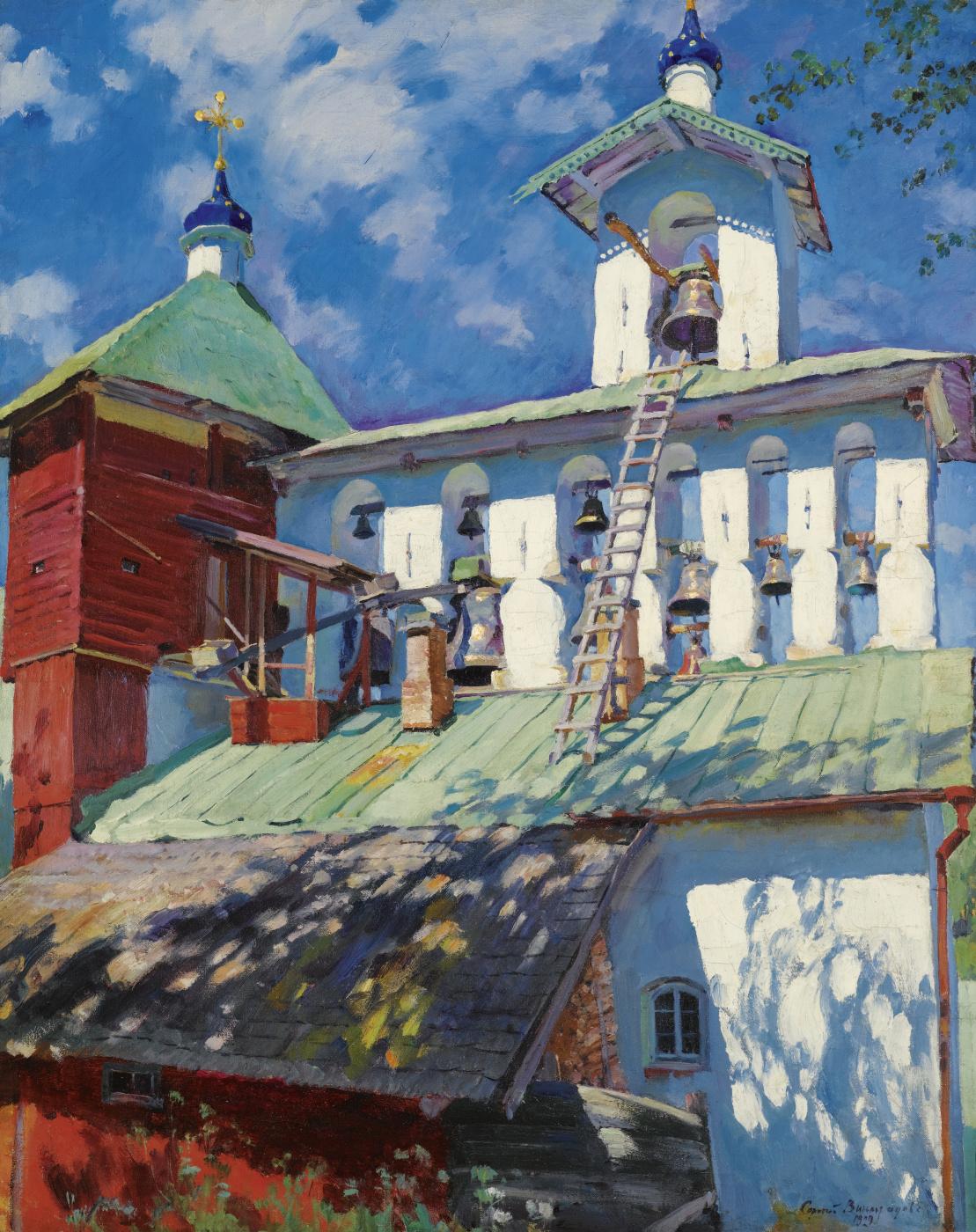 Sergey Arsenievich Vinogradov. The bell tower of Pskov caves monastery