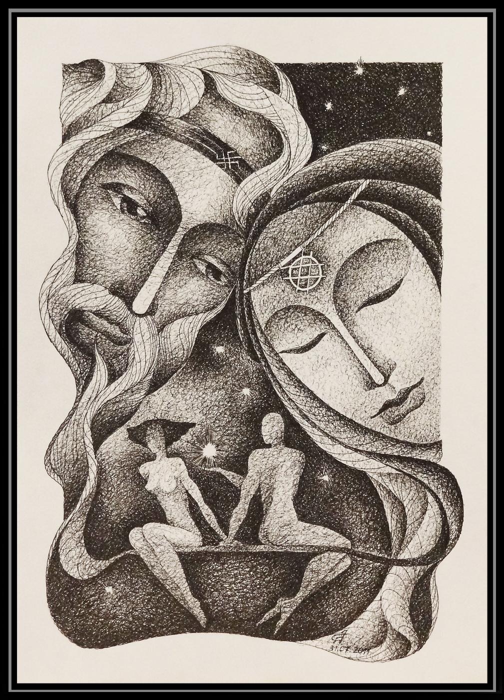 Georgy Stepanov. BENCH DREAMS