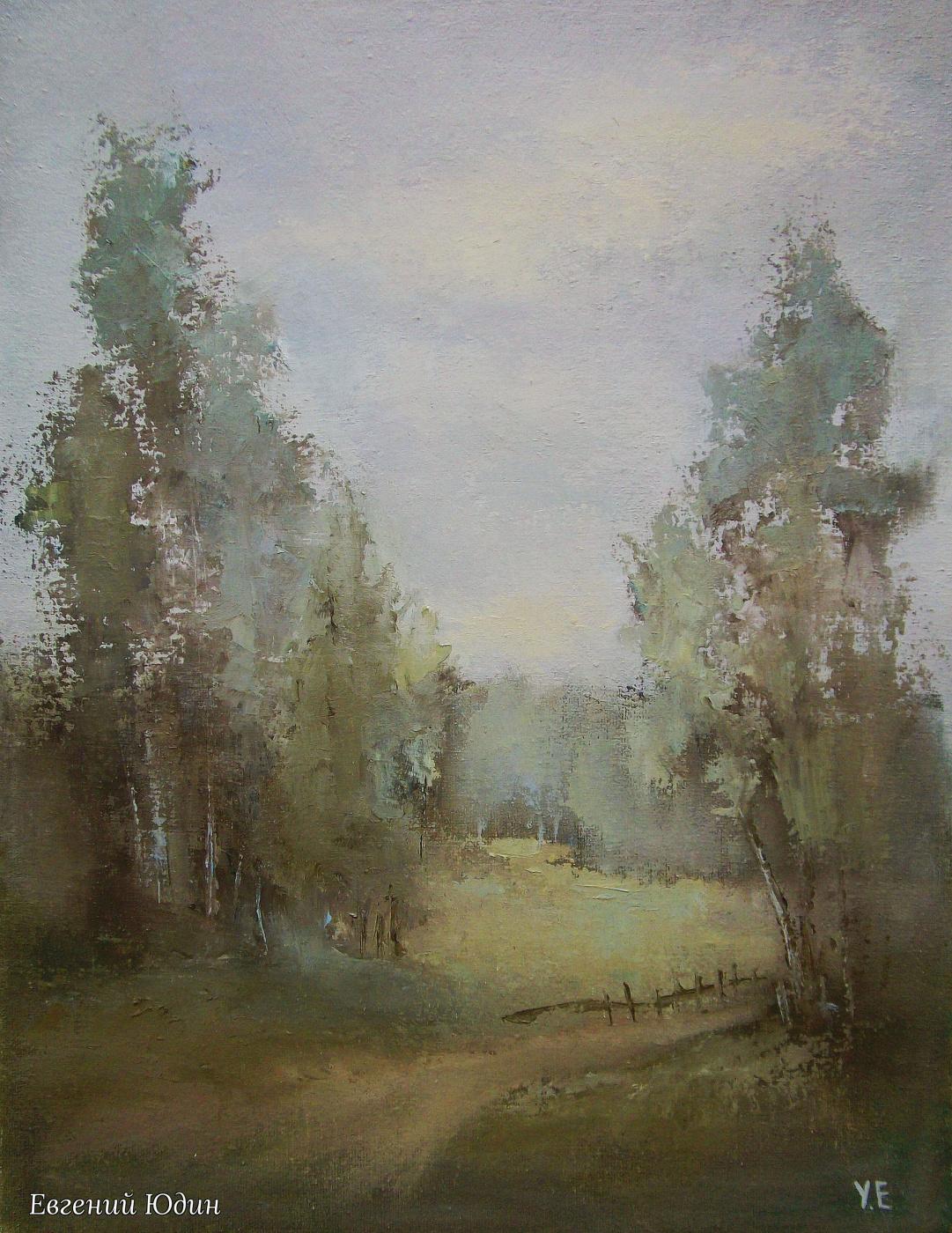 Evgeny Yudin. Road to home
