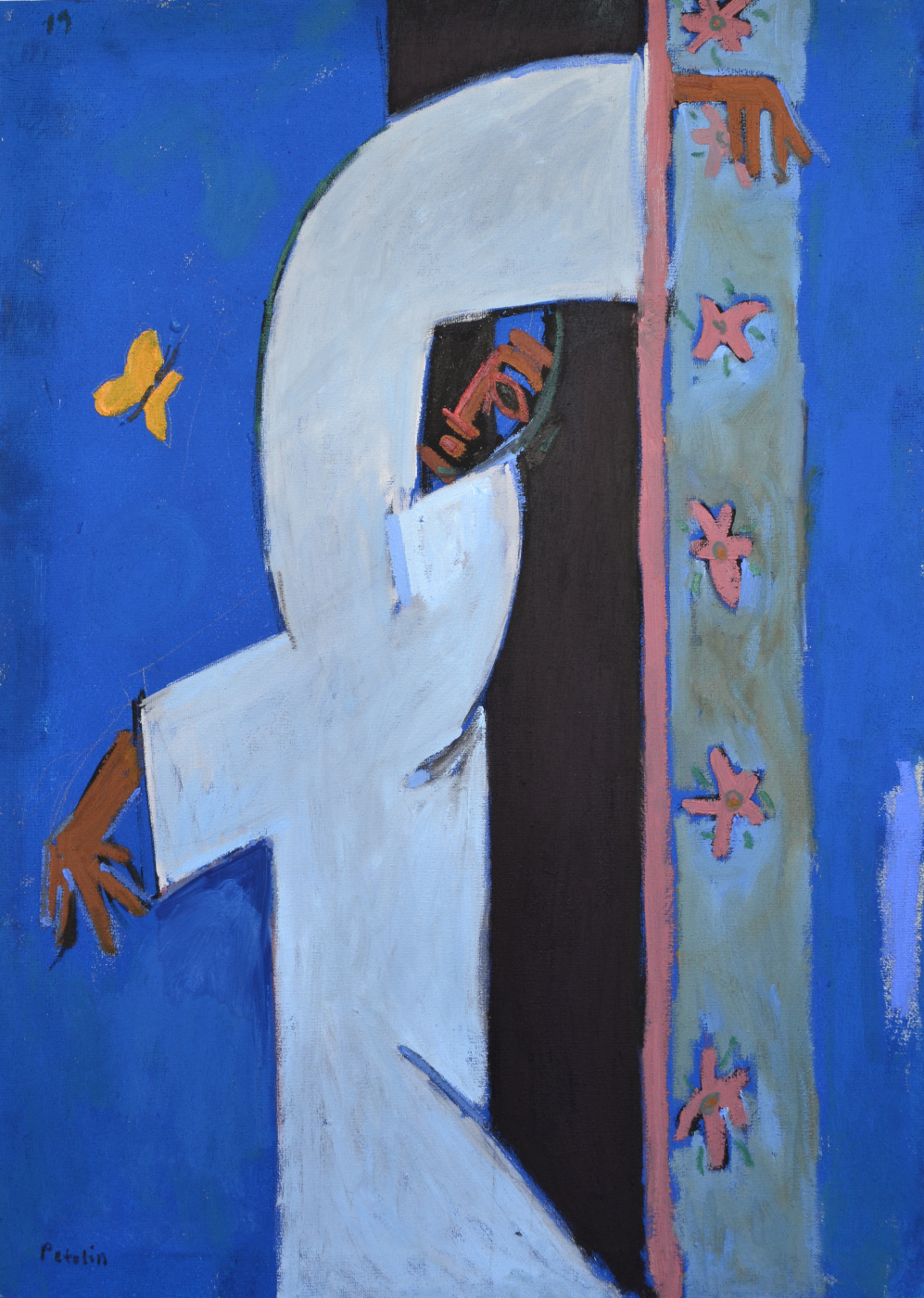 Alexandr Petelin. Dancing with a batterfly