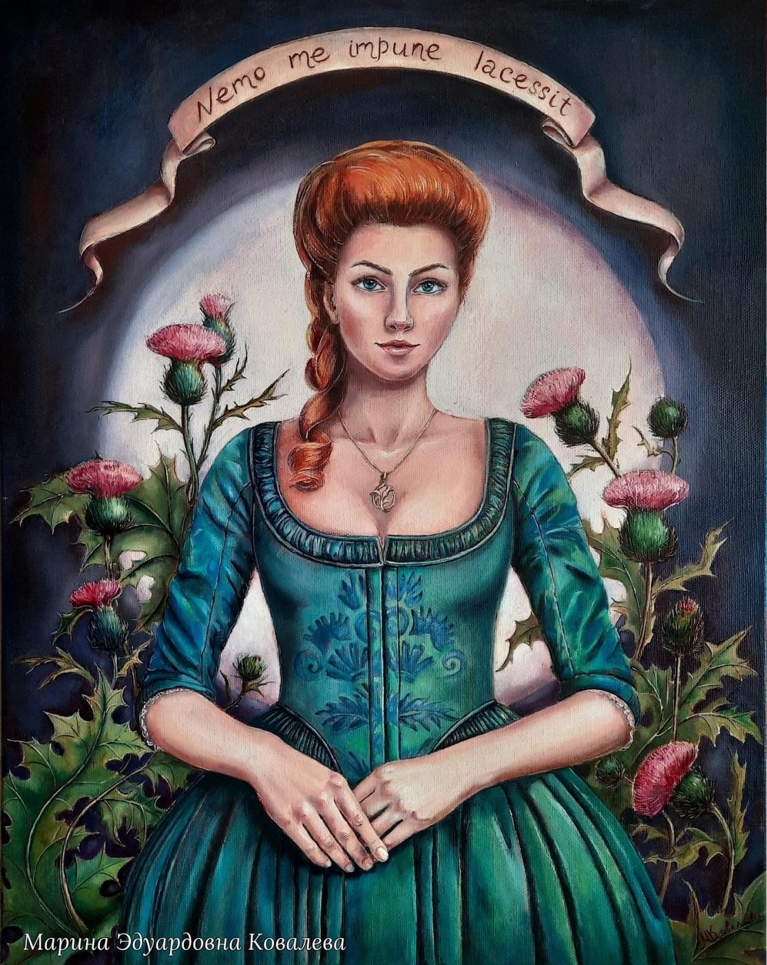 Marina Eduardovna Kovaleva. Шотландка