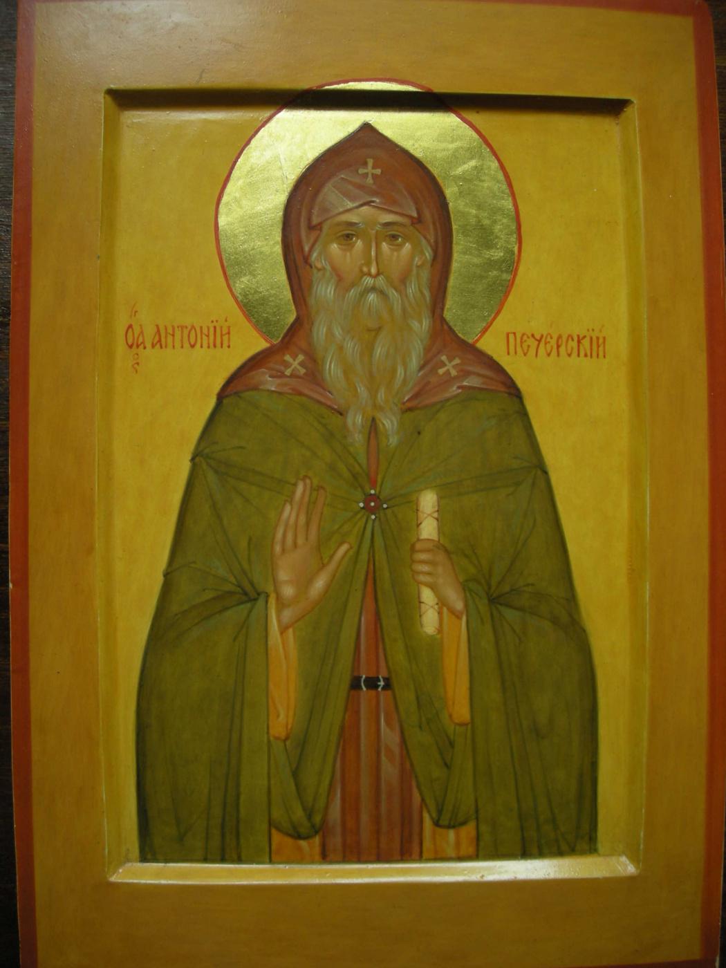 Gennady Viktorovich Babenko. Prp. Anthony Pechersky