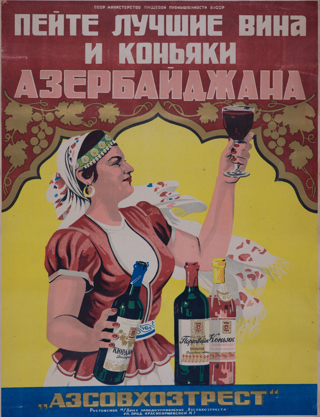 Unknown artist. Drink the best wines and cognacs of Azerbaijan