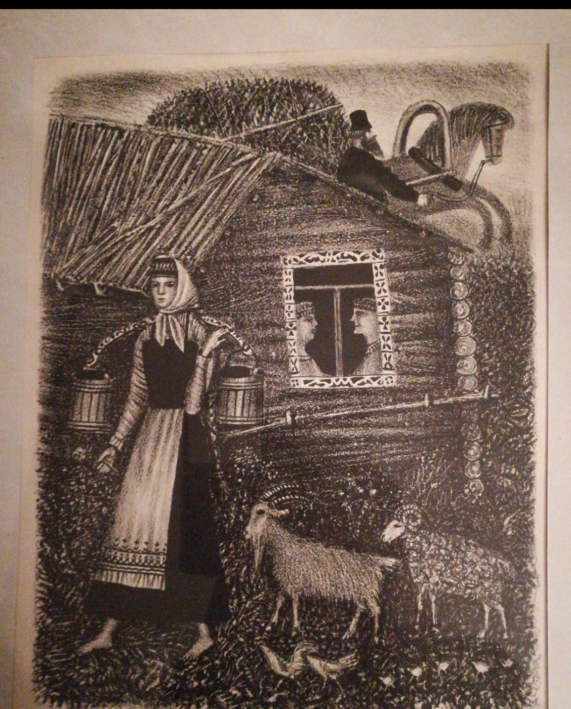 Boris Pavlovich Zabirohin. Fairy tale