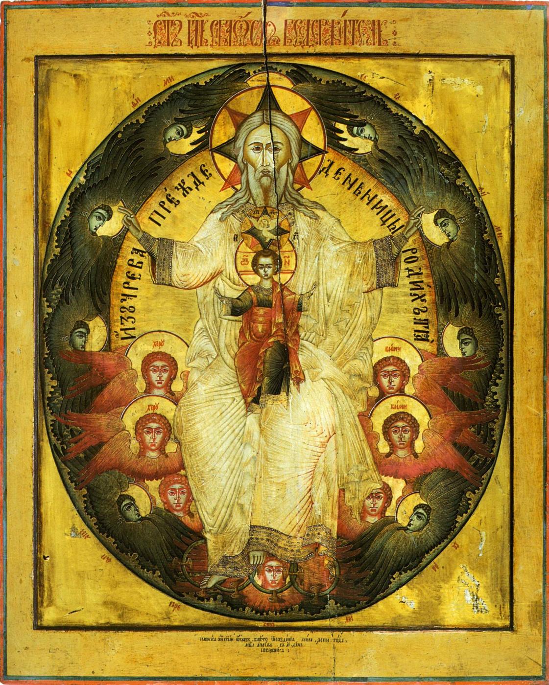 Icon Painting. Fatherland (Nevyansk)