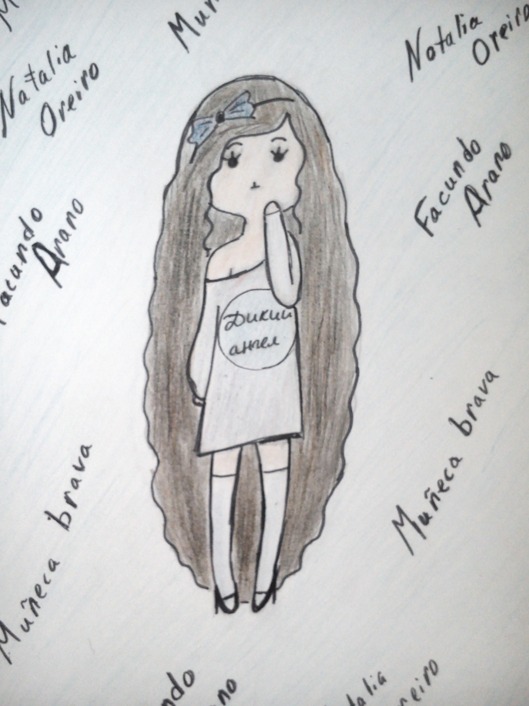 Zina Vladimirovna Parisva. Girl 1