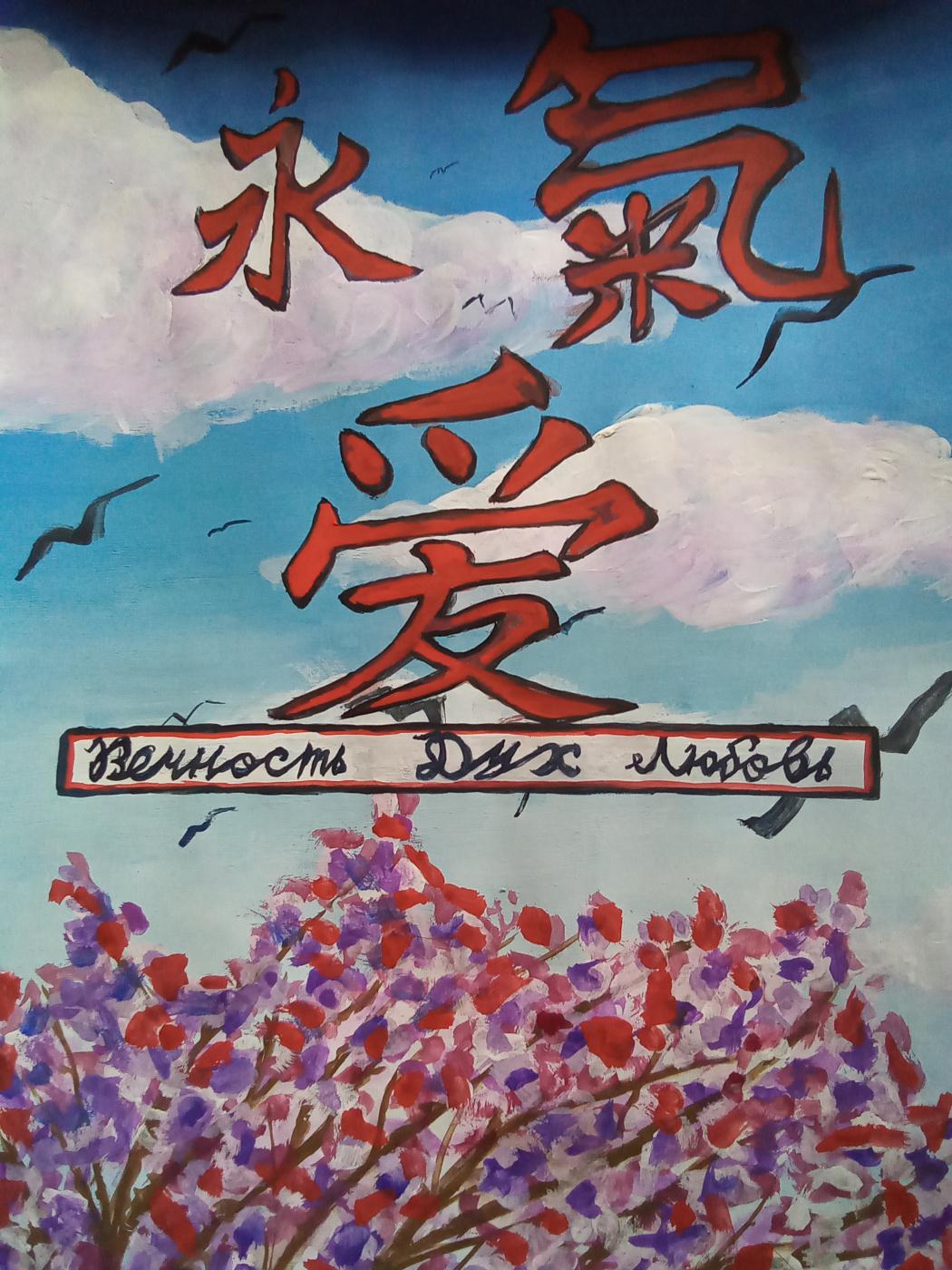 """Unknown artist. """"Истина"""""""