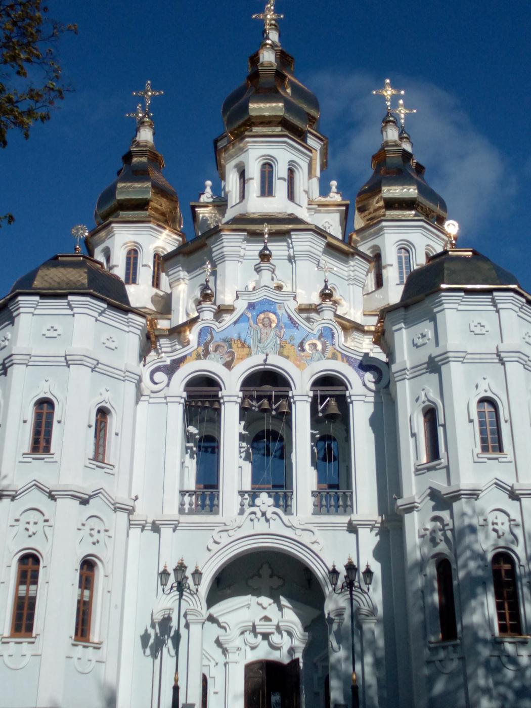"Alexey Grishankov (Alegri). ""Evening Temple"""