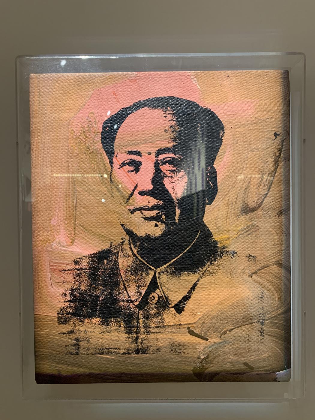 Andy Warho. Mao