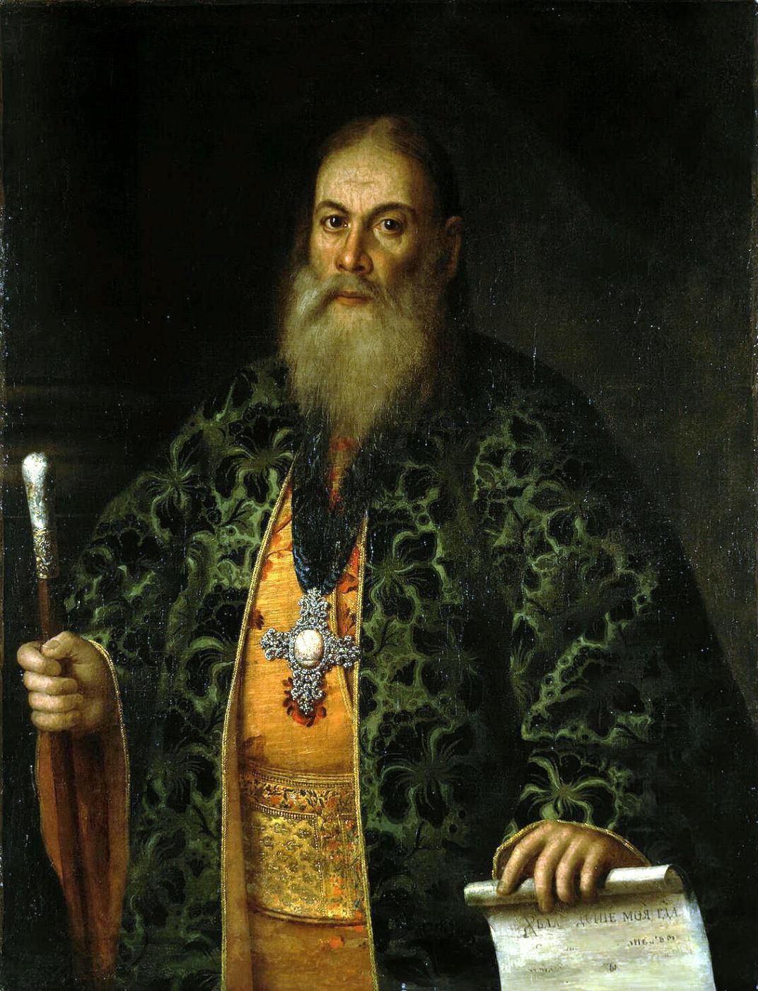 Alexey Antropov. Portrait of Fyodor Dubyansky J. (portrait of a priest with a walking stick and book)