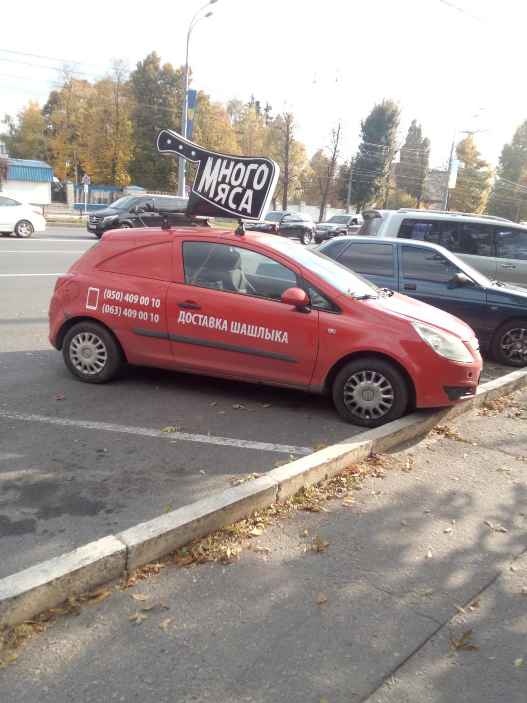 """Alexey Grishankov (Alegri). """"Мясник на стоянке"""""""