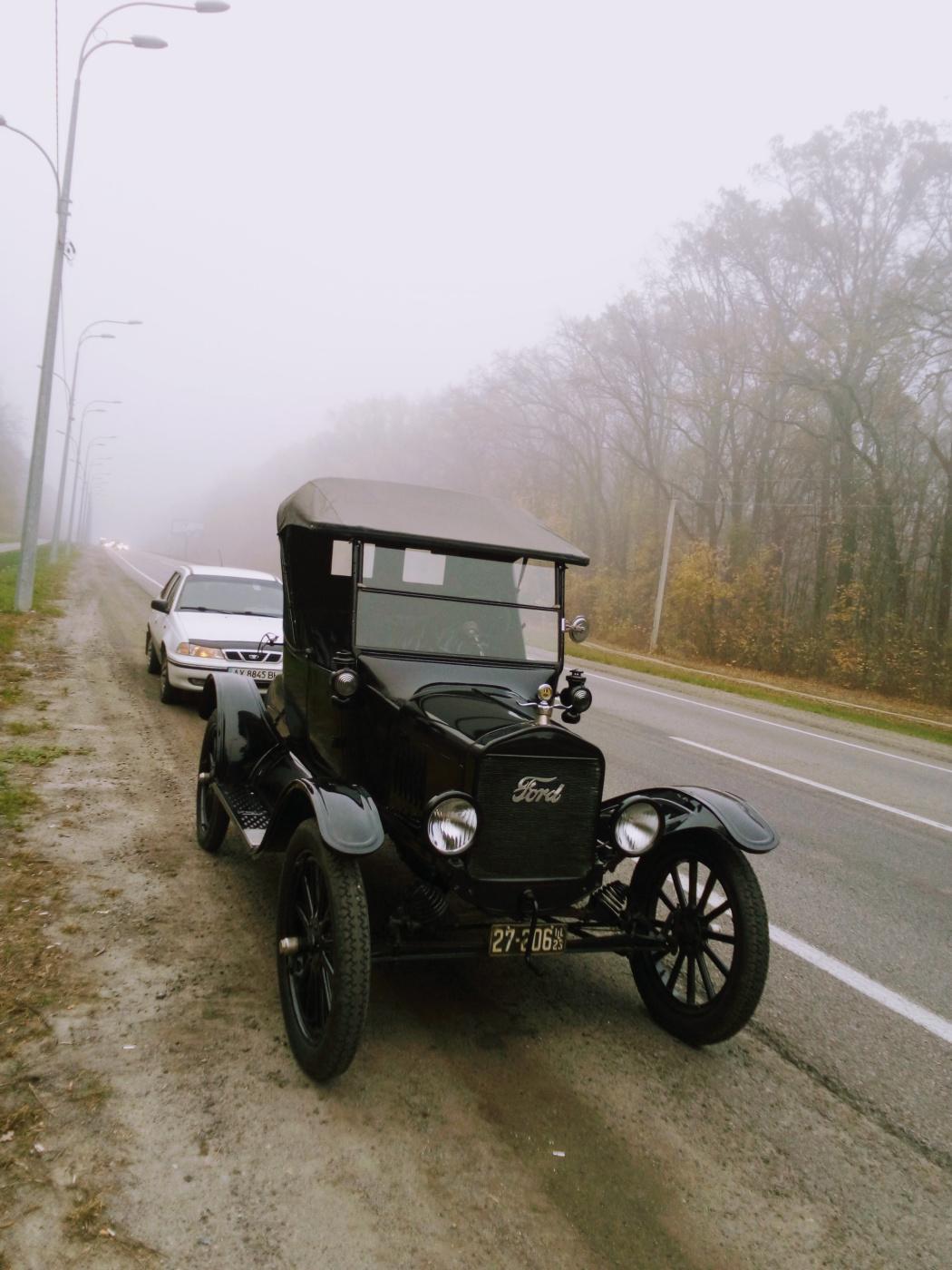 "Алексей Гришанков (Alegri). ""Ford-T"" (1923) in the autumn fog """