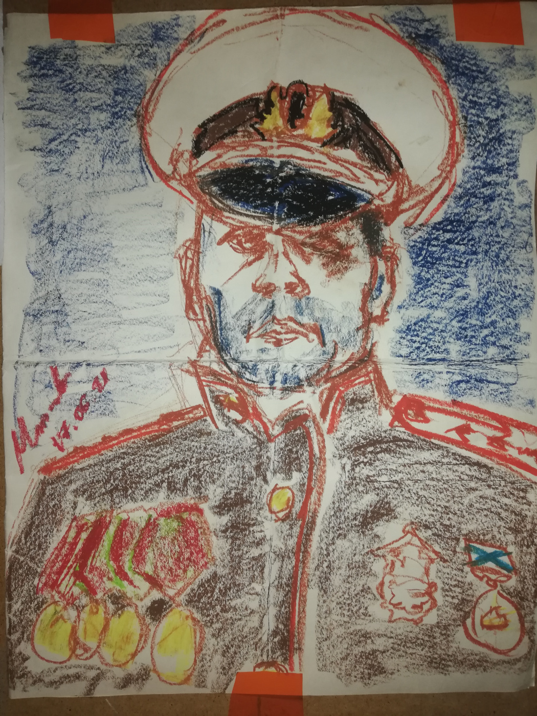 Andrew Markoff. Sketch for the portrait of Art. midshipman