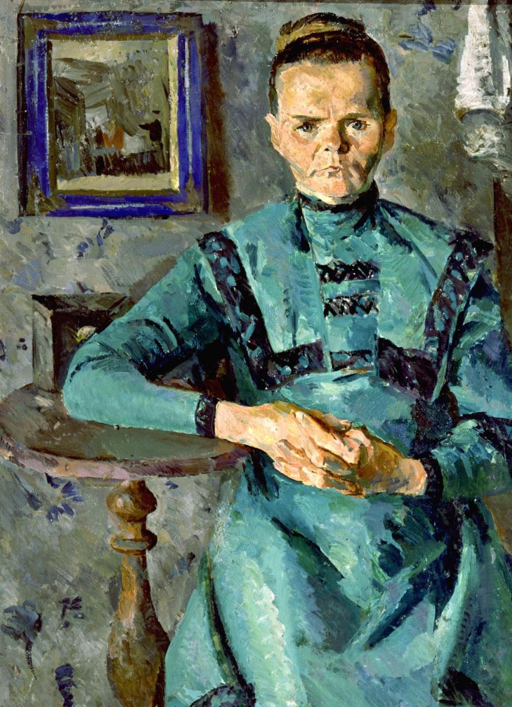 Sergey Vasilyevich Gerasimov. Citizen (Meshanka)