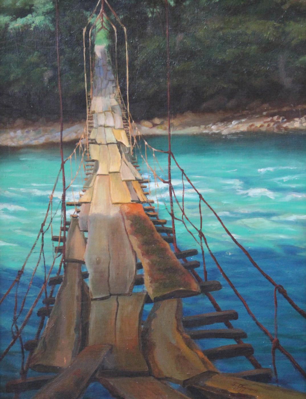 Gennady Shotovich Bartsits. Suspension bridge on the Bzyb river