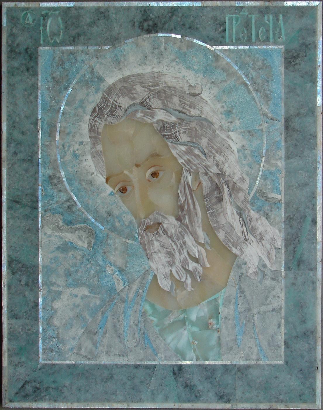 "Aleksei Zagorskij. ""John the Baptist"""