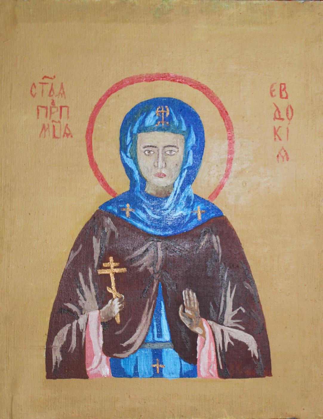 Sergey Vladimirovich Skorobogatov. Monk Martyr Evdokia